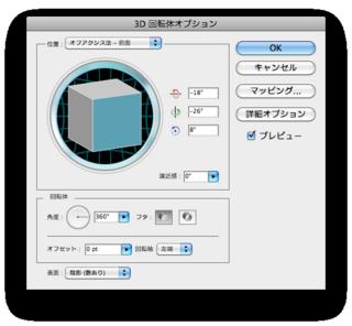 スクリーンショット(2010-11-04 14.55.46).png