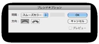 スクリーンショット(2010-11-04 15.01.54).png