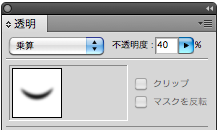 スクリーンショット(2010-11-04 15.07.55).png